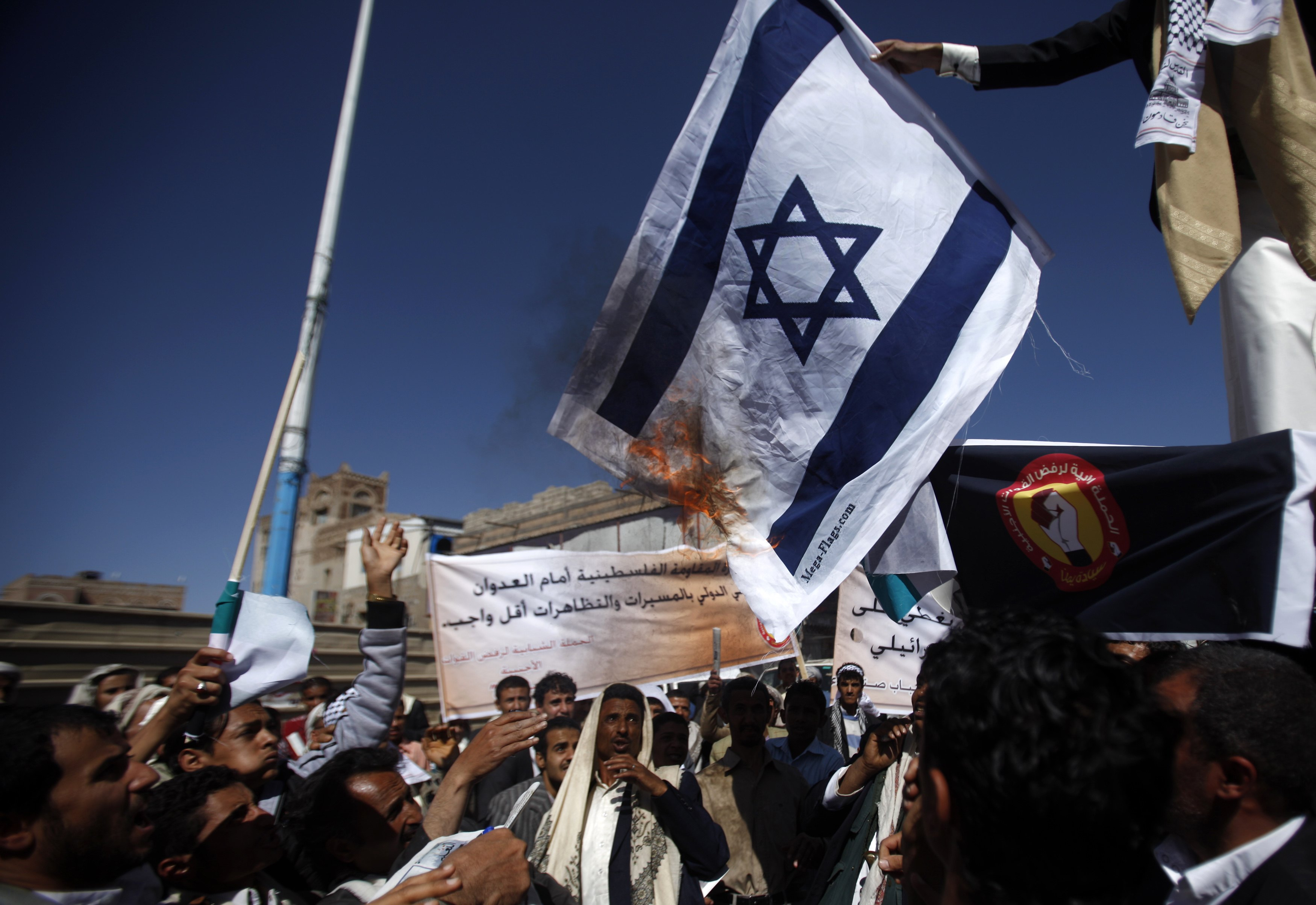 Israeli and Palestinian conflicts
