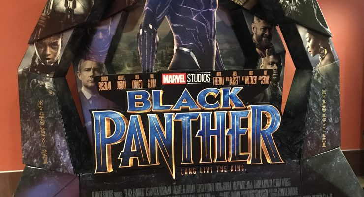 The Cultural Impact of Black Panther