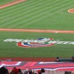 Major League Baseball is officially back